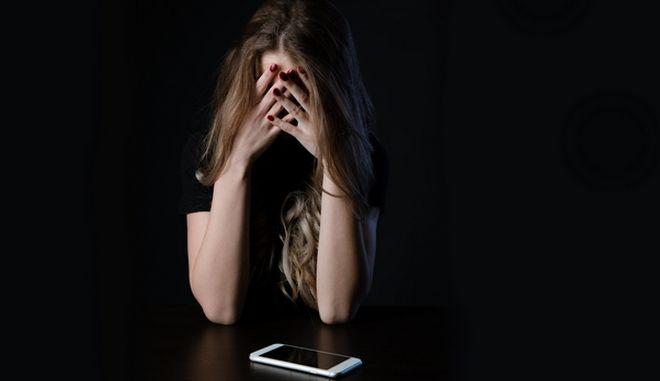 Διαδικτυακό bullying