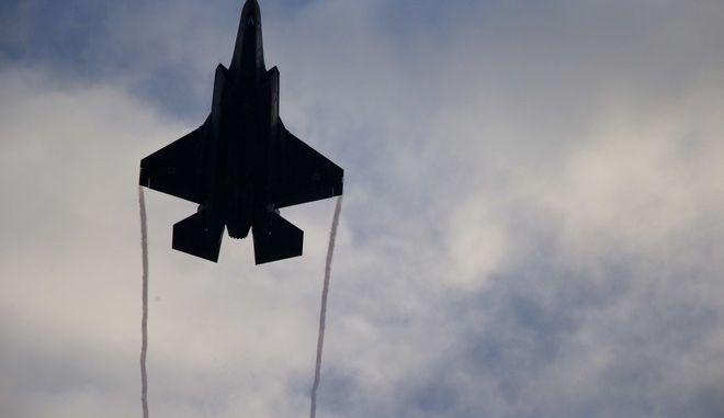 Αεροσκάφος F-35 της Πολεμικής Αεροπορίας του Ισραήλ
