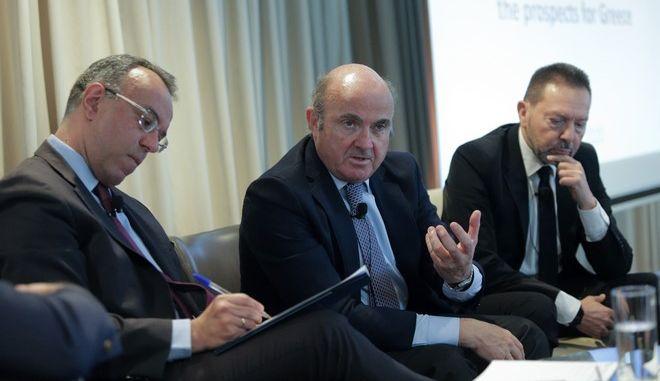 Luis de Guindos, Αντιπρόεδρος της Ευρωπαϊκής Κεντρικής Τράπεζας, Χρήστος Σταϊκούρας, Υπουργός Οικονομικών και Γιάννης Στουρνάρας, Διοικητή της Τράπεζας της Ελλάδος