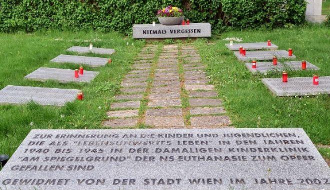 Φρίκη στο Περίπτερο 15: Κλινική συνέχιζε επί δεκαετίες ναζιστικά βασανιστήρια