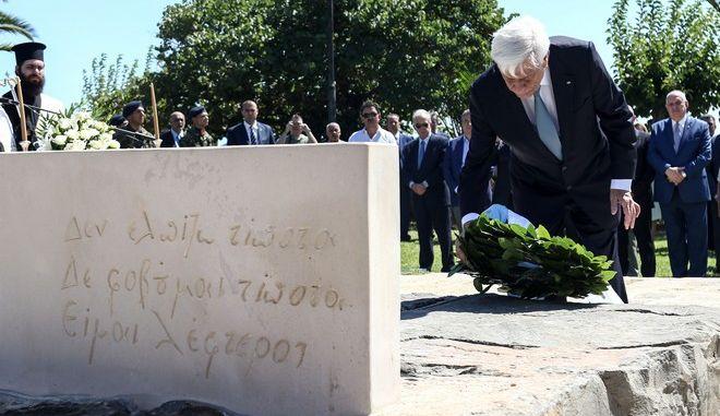 Ο Πρόεδρος της Δημοκρατίας Προκόπης Παυλόπουλος μετέβει σήμερα στους Νομούς Ηρακλείου και Λασιθίου για να παραστεί στις εκδηλώσεις που πραγματοποιήθηκαν για τον εορτασμό του Έτους Νίκου Καζαντζάκη. Σάββατο, 29 Ιουλίου 2017 (EUROKINISSI)