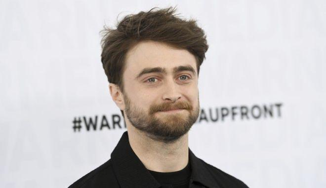 Ο ηθοποιός Daniel Radcliffe