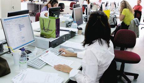 http://news247.gr/eidiseis/oikonomia/ergasia/article1360820.ece/BINARY/w460/ergasia.jpg