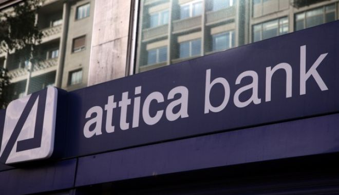 ΤΡΑΠΕΖΑ ATTICA BANK (EUROKINISSI / ΠΑΝΑΓΟΠΟΥΛΟΣ ΓΙΑΝΝΗΣ)