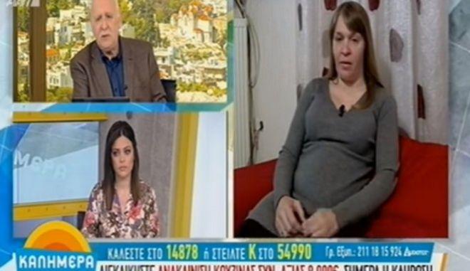 Τρόμος για έγκυο στο Κορωπί: Ληστές τη σημάδευαν με όπλο στην κοιλιά