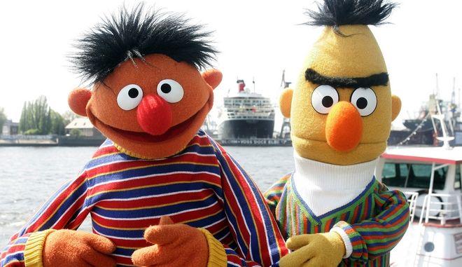"""Ο Μπερτ και ο Έρνι, της τηλεοπτικής σειράς """"Sesame Street"""""""