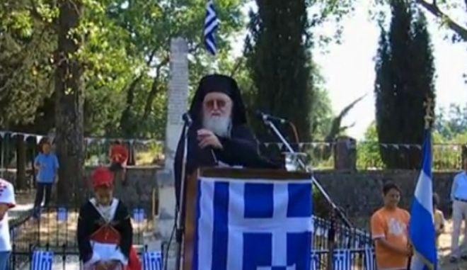 """""""Ο Παπανδρέου θέλει να μαστουρώσει όλη την Ελλάδα"""""""
