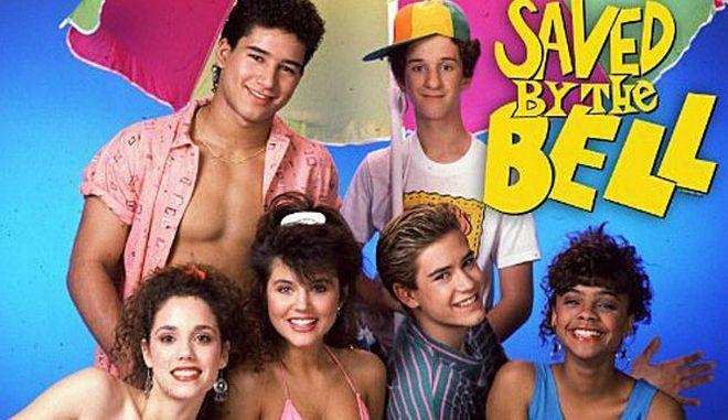 Οι πρωταγωνιστές του Saved by the Bell