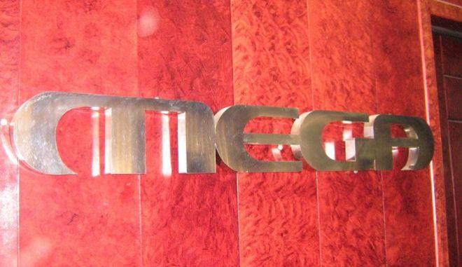 Η DIGEA 'σπάει' το σήμα του MEGA