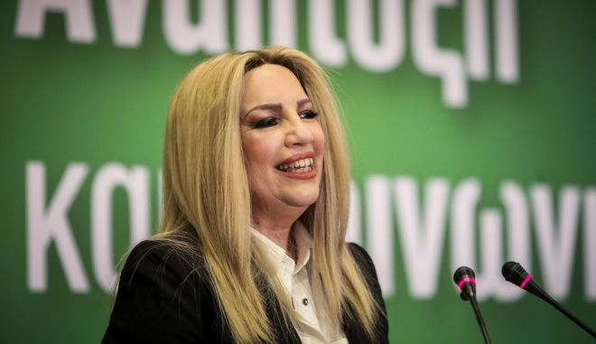Ομιλία της προέδρου του Κινήματος Αλλαγής Φώφης Γεννηματά στη Θεσσαλονίκη