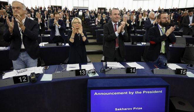 Ανακοινώθηκαν οι υποψήφιοι για το Βραβείο Ζαχάρωφ 2019
