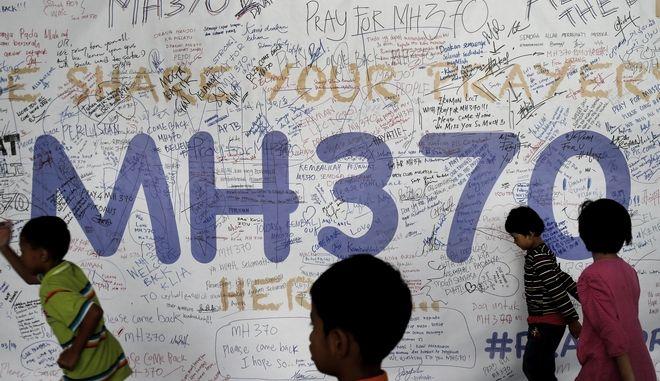 Μηνύματα για την χαμένη πτήση της Malaysia Airlines στο διεθνές αεροδρόμιο της Σεπάνγκ στη Μαλαισία
