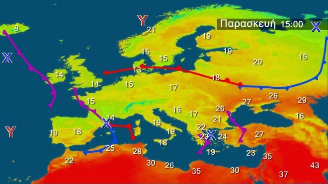 Ήπιος θερμοκρασιακά καιρός με αστάθεια στα Δυτικά και Βόρεια