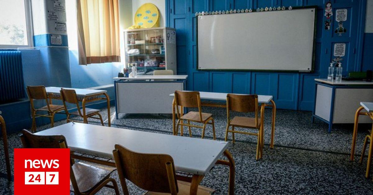 Θυελλώδης η συνεδρίαση για το άνοιγμα των σχολείων: Με το νέο έτος οι εισηγήσεις – Κοινωνία