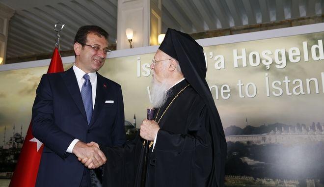 Ο Οικουμενικός Πατριάρχης Βαρθλομαίος και ο νέος δήμαρχος της Κωνσταντινούπολης Εκρέμ Ιμάμογλου