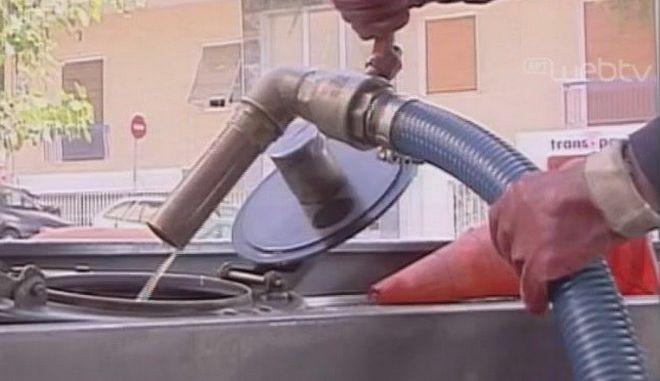 Διάθεση πετρελαίου θέρμανσης