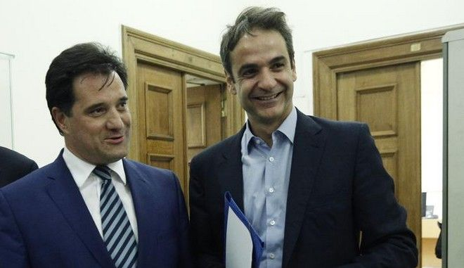 Meeting of four candidate leader of New Democracy party in Athens, on Oct. 14 2015 /   4         14 . 2015