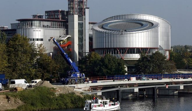 Tο Ευρωπαϊκό Κοινοβούλιο στο Στρασβούργο