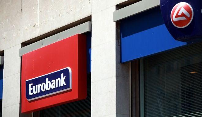 Κατάστημα της Eurobank