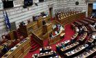 Στην Βουλή, σήμερα, οι επιφυλάξεις της αντιπολίτευσης για τις διερευνητικές