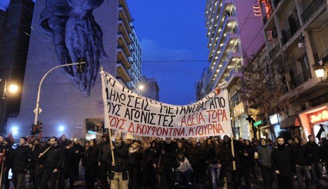 Πορεία για τον απεργό πείνας, Δημήτρη Κουφοντίνα