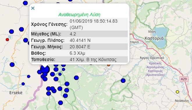 Σεισμός 4,2 Ρίχτερ βόρεια της Κόνιτσας