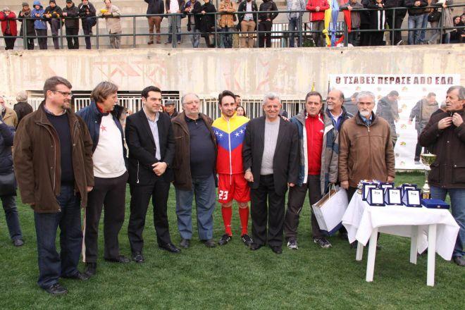 Ο Αλέξης Τσίπρας σε Τουρνουά Ποδοσφαίρου στη μνήμη του Ούγκο Τσάβες