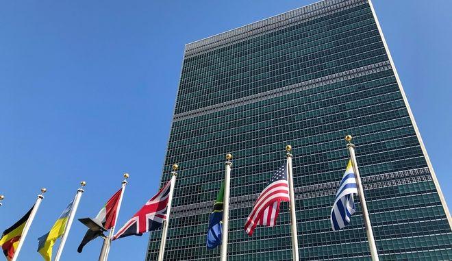 Τα κεντρικά γραφεία του ΟΗΕ
