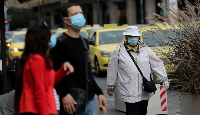 Άνθρωποι με μάσκες