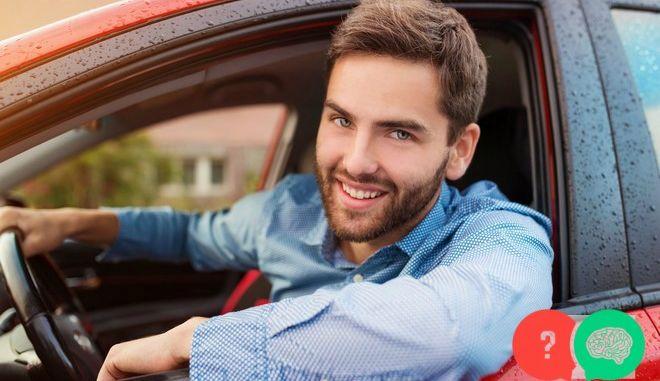 Quiz: Πόσο καλά γνωρίζεις το αυτοκίνητό σου;