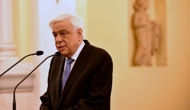 Παυλόπουλος: Οι ευεργέτες εμφανίστηκαν τις δύσκολες στιγμές για την Ελλάδα