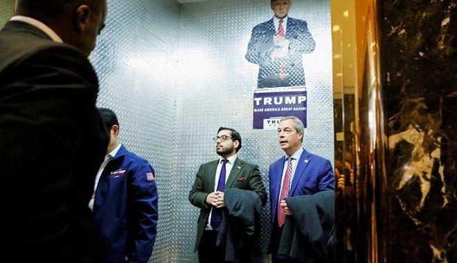 Τραμπ - Φάρατζ: Συναντήθηκαν στις ΗΠΑ