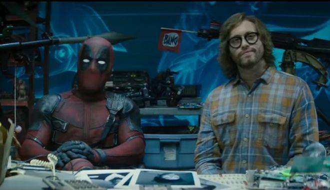 Στιγμιότυπο από το τελευταίο τρέιλερ του Deadpool που θα βγει στους κινηματογράφους στις 17 Μαΐου