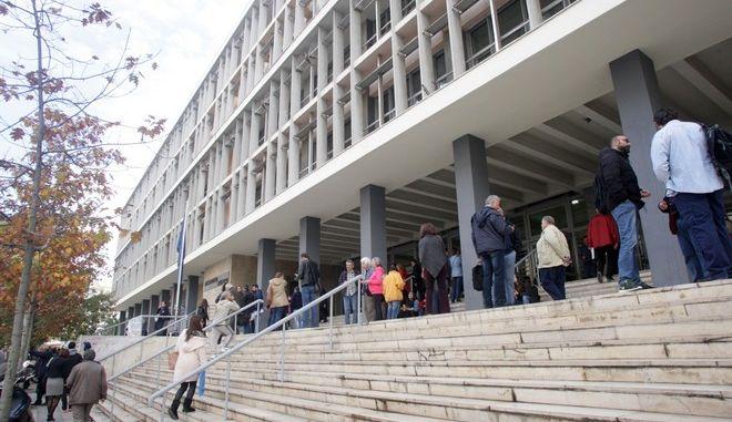 Δικαστήρια Θεσσαλονίκης (φωτογραφία αρχείου)