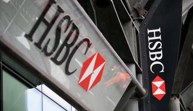 Photo filed Monday 9th February 2015. Britain's biggest bank helped wealthy clients cheat the UK out of millions of pounds in tax, the BBC has learned.Panorama has seen thousands of accounts from HSBC's private bank in Switzerland leaked by a whistleblower in 2007. Source - BBC HSBC bank reports profits. HSBC has reported a 9% rise in profit for last year, boosted by cost cuts as it restructured the business, London, United Kingdom. Monday, 24th February 2014. Picture by Daniel Leal-Olivas / i-Images Lapresse Only italyHSBC Bank ha aiutato i clienti ad evadere milioni di tasse