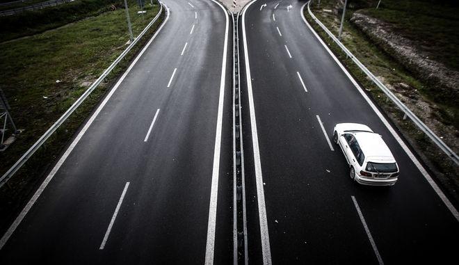 Αυτοκινητόδρομος. Φωτό αρχείου.