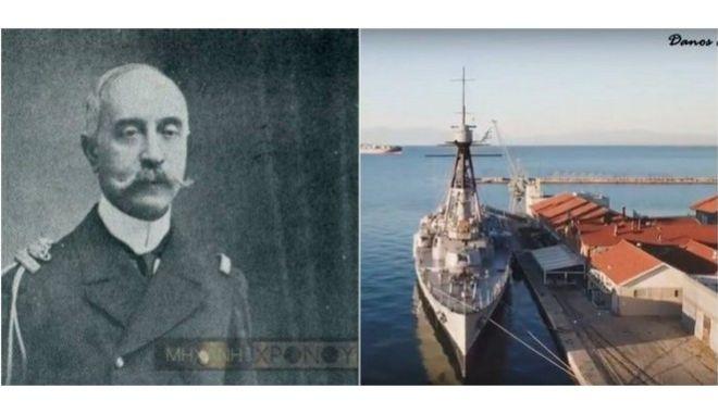 Μηχανή του Χρόνου: Πώς ο Κουντουριώτης με το Αβέρωφ κατατρόπωσαν τους Τούρκους