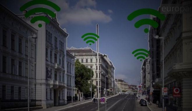 Δωρεάν πρόσβαση στο διαδίκτυο σε δημόσιους χώρους από την Ευρωπαϊκή Επιτροπή