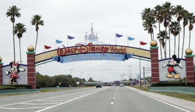 Πάρκο της Disney