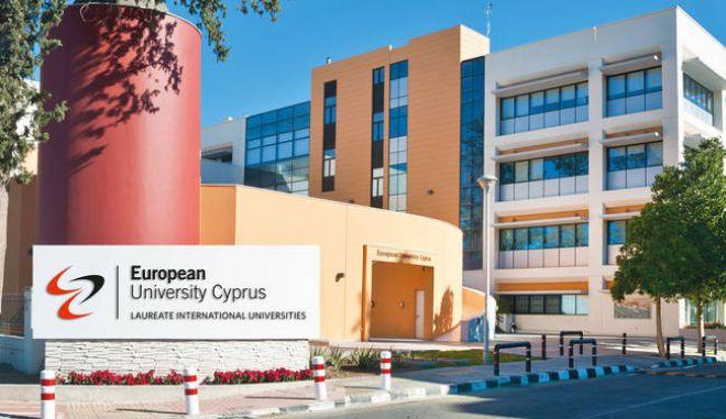 Εκδηλώσεις παρουσίασης των προγραμμάτων Ιατρικής, Οδοντιατρικής και Επιστημών Υγείας του  Ευρωπαϊκού Πανεπιστημίου