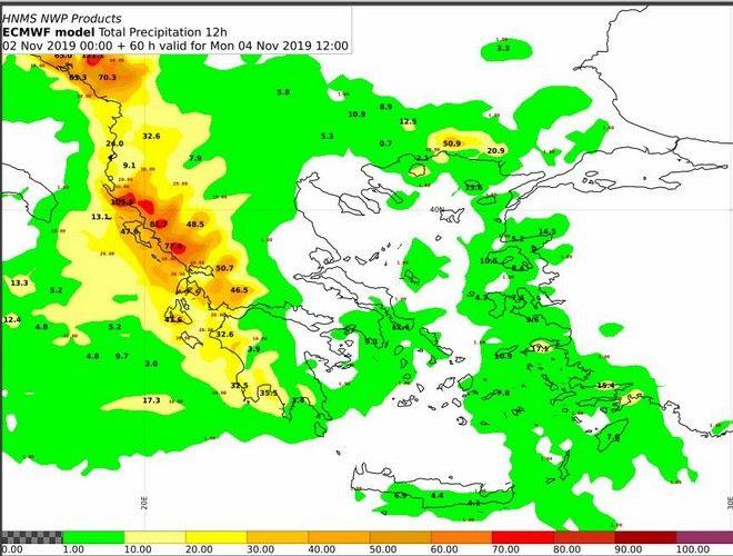 Έκτακτο δελτίο επιδείνωσης καιρού: Έρχονται βροχές και καταιγίδες - Πού θα είναι έντονα τα φαινόμενα
