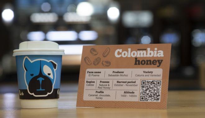 """Ο premium καφές που θα σε """"ταξιδέψει"""" με τρεις διαφορετικούς τρόπους στην Κολομβία"""