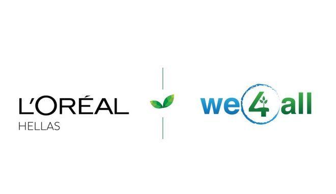 Η L'Oréal Hellas ενισχύει τη συνεργασία της με το μη κερδοσκοπικό περιβαλλοντικό οργανισμό WE4ALL
