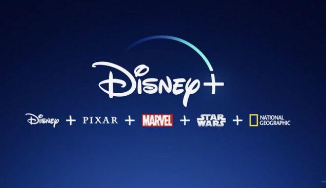 Disney Plus: Πάνω από 50 εκατ. συνδρομητές μέσα σε 5 μήνες
