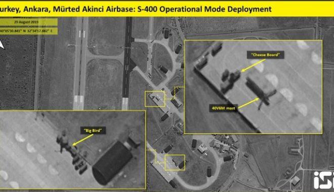 Εικόνα από τον κατασκοπευτικό δορυφόρο της ισραηλινής εταιρείας ImageSat