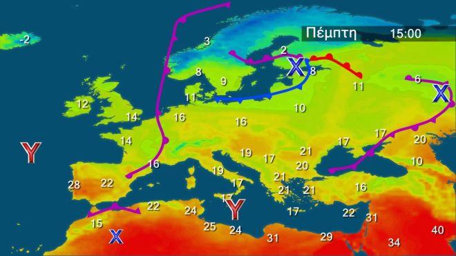 Άστατος καιρός - Δεν αλλάζει σημαντικά η θερμοκρασία την Πέμπτη