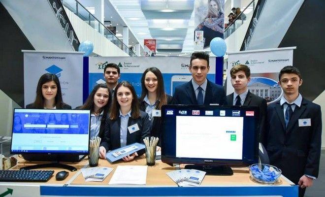 Οι 10 καλύτερες μαθητικές επιχειρήσεις 2016-2017
