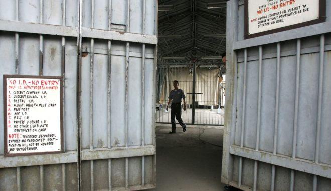 Μαζική απόδραση κρατουμένων από φυλακή στις Φιλιππίνες
