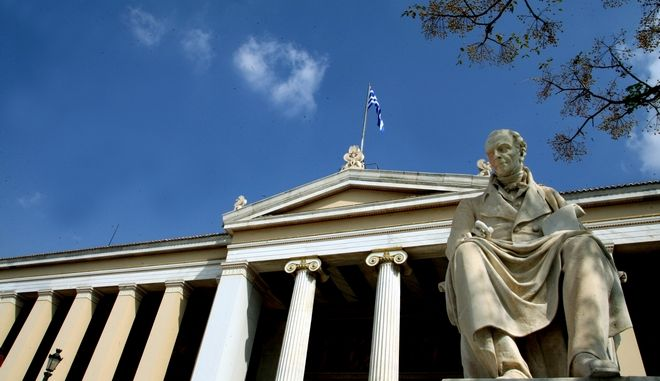 Στιγμιότυπα από το Εθνικό Καπιδιστριακό Πανεπιστήμιο Αθηνών,Δευτέρα 13 Οκτωβρίου 2014 (EUROKINISSI/ΤΑΤΙΑΝΑ ΜΠΟΛΑΡΗ)