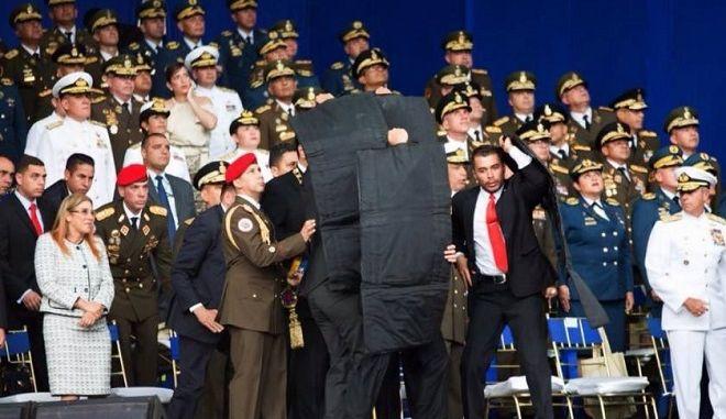 Βενεζουέλα: Η στιγμή της επίθεσης κατά του Μαδούρο